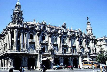 Гавана Театр Миланес