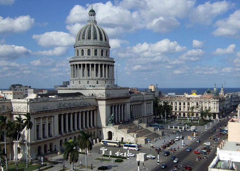Куба из Екатеринбурга