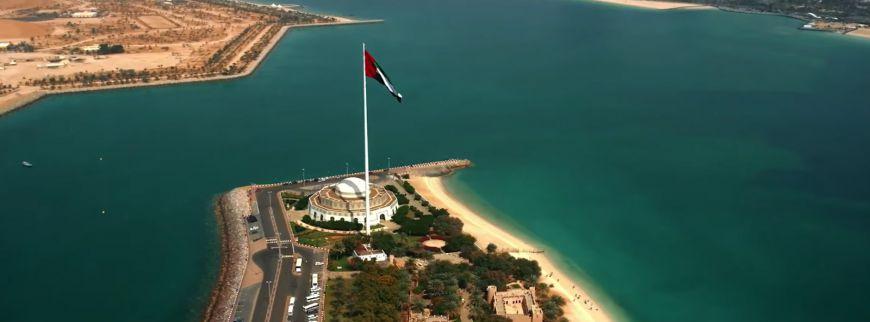 Абу-Даби - Экскурсии и полезная информация